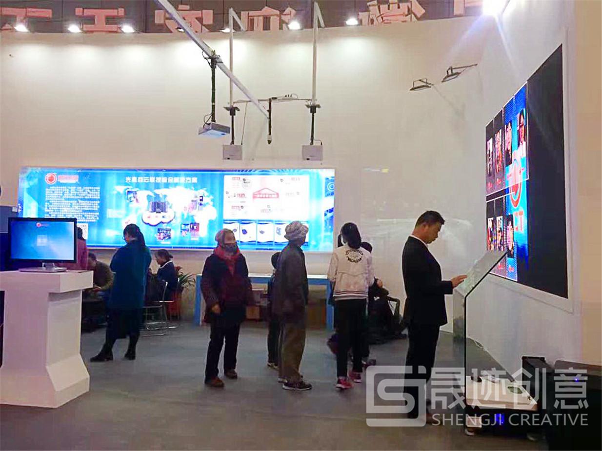 第十届合肥国际电子博览展.jpg