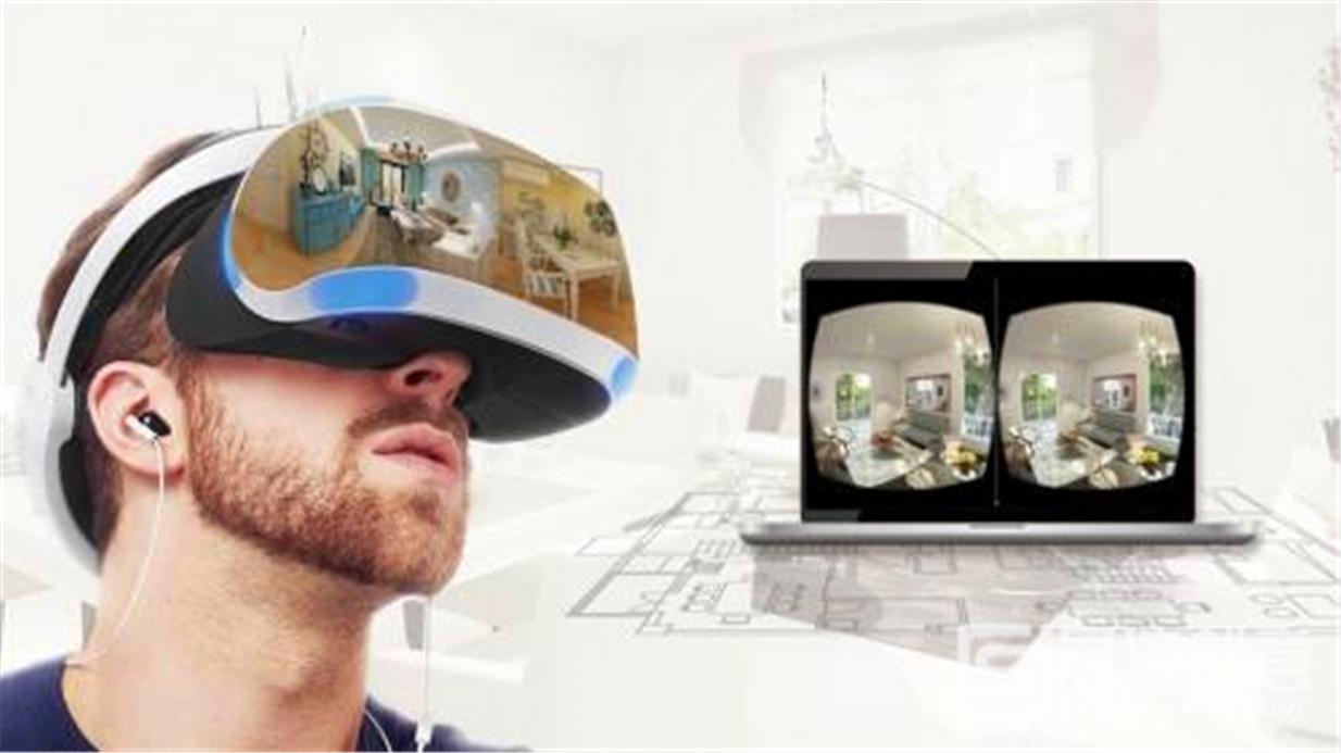 VR看房技术.jpg