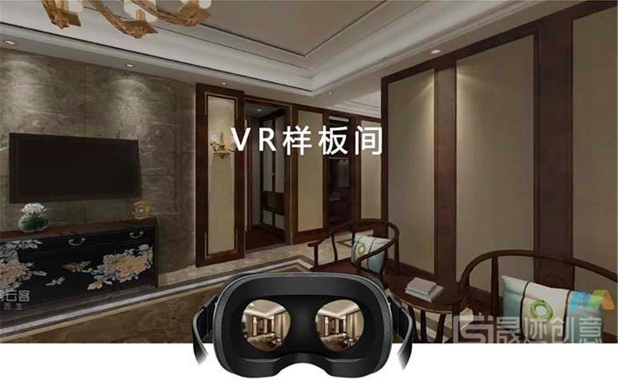 VR样板间.jpg